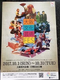 文化フェス.JPG